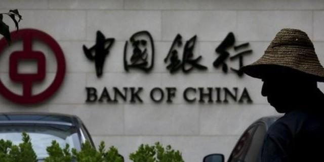 Италия обвиняет Bank of