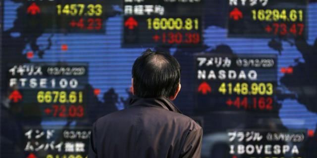 Индекс Nikkei подскочил