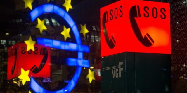 ЕЦБ вновь увеличивает