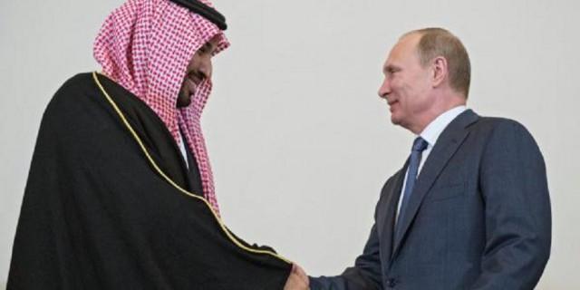 Россия и Саудовская