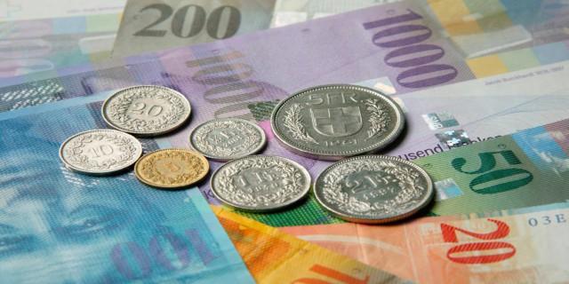 Как дорогой франк