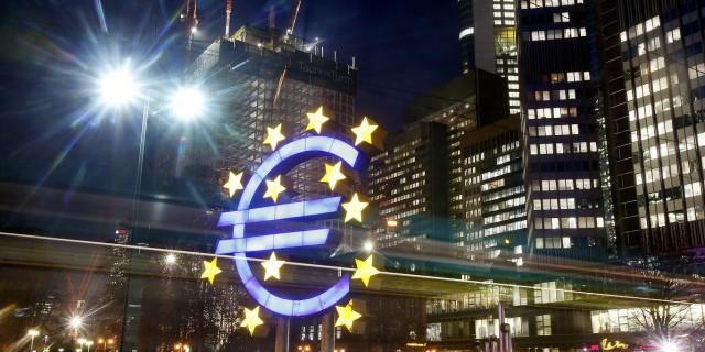 ЕЦБ не стал увеличивать
