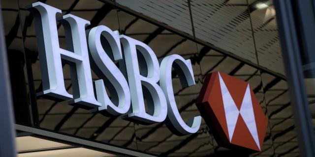 HSBC больше не будет