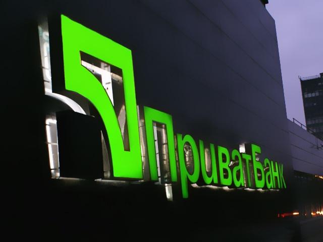 Крупнейший банк Украины