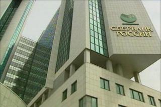 Банки Китая открыли