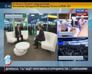 Улюкаев: экономика