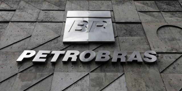 Petrobras сократит