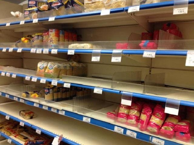 Греческие супермаркеты