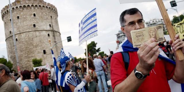 Греция 2001. С чего все