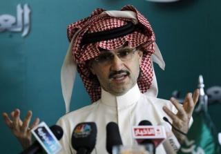 Саудовский принц отдаст