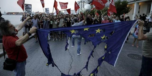 Европа потерпела