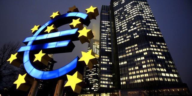 ЕЦБ сохранил объем