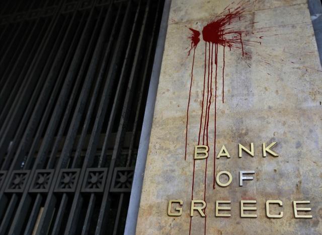 Банки Греции остались