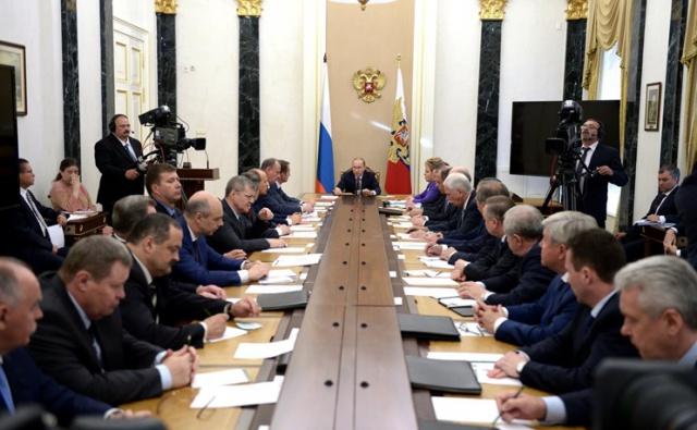 Путин: стратегию