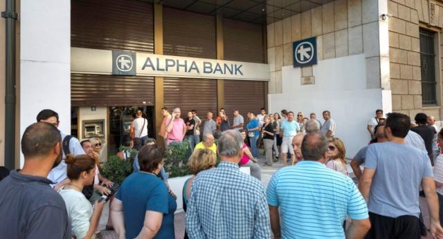 Банковские каникулы в