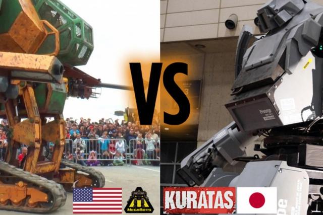 Японцы сразятся с