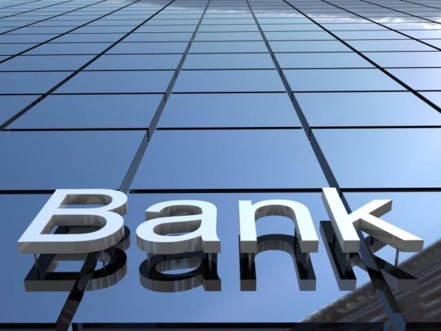 Банкам выделили