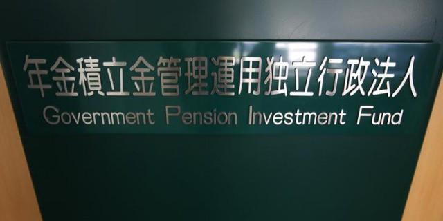 Крупнейший пенсионный фонд мира потерял за квартал $164,7 млрд