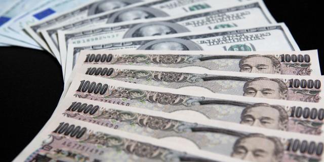 Евро дорожает к иене
