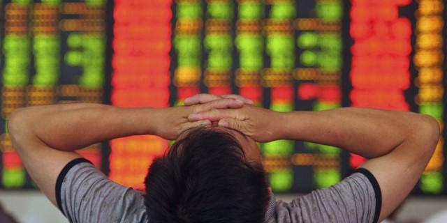 6 фактов о биржевом