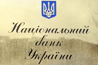 55 банков на Украине