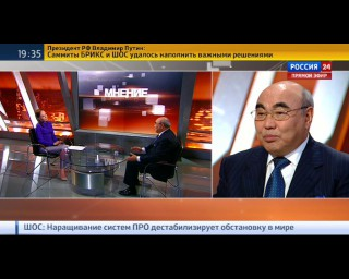 Акаев: экономика России