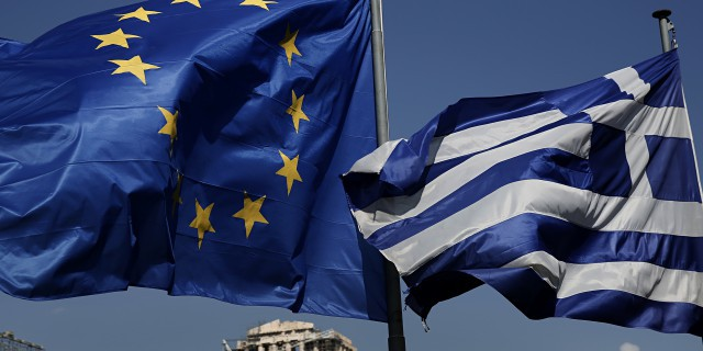 Греческий фонд —