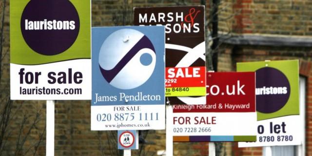 Рост потребительских цен