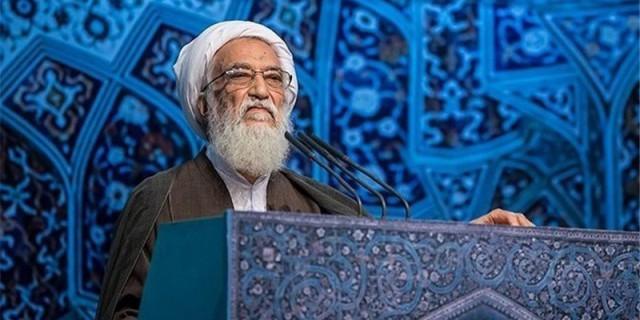 Духовные лидеры Ирана: