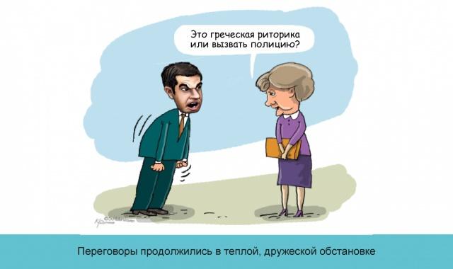 Кредиторы vs Греция.