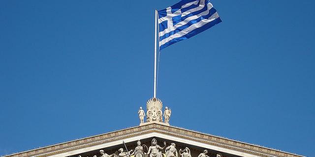 ЕС реализует в Греции