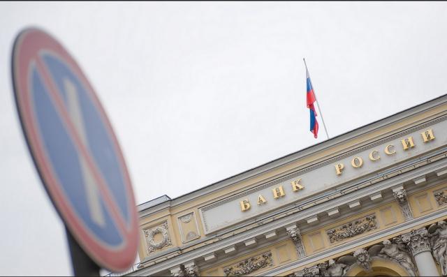 Два московских банка