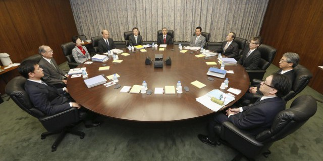Банк Японии: экономика