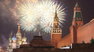 Собянин: Москва погасила