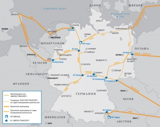 quot;Газпром quot; и ЕК