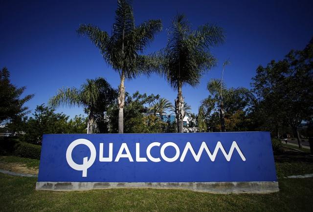 Qualcomm фиксирует спад