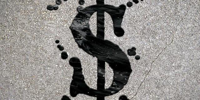 Пессимизм нефтетрейдеров