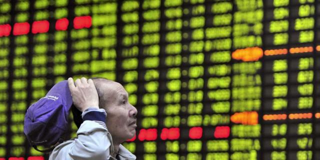 Индекс шанхайской биржи