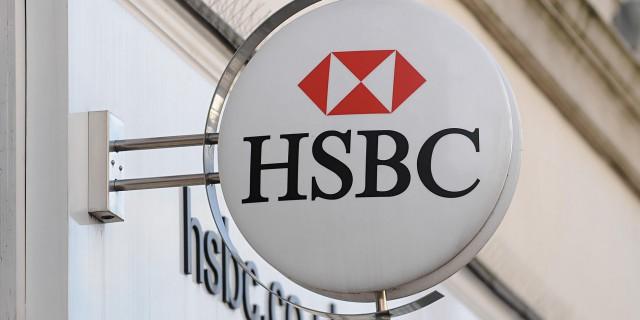 HSBC продает бразильское