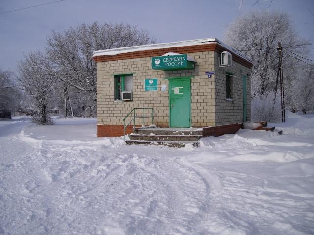 Медведев – Сбербанку: не