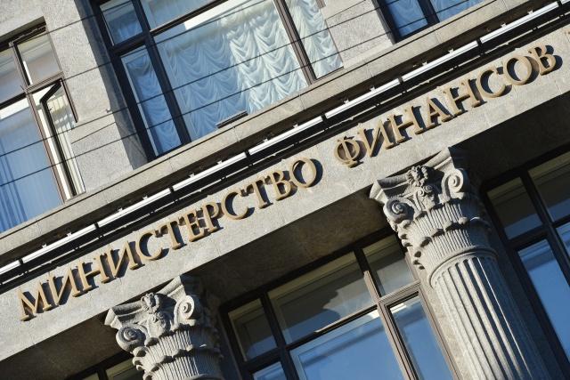 Резервный фонд и ФНБ в