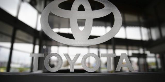 Toyota зафиксировала