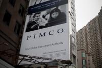 SEC подозревает PIMCO в