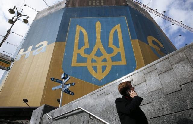 Украина попросила помощи