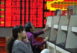 Китайские инвесторы