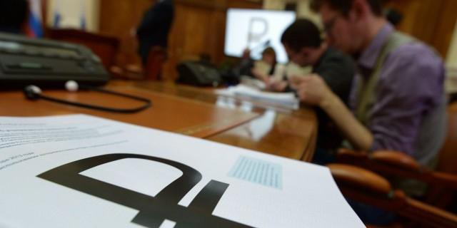 Рубль слабо укрепляется