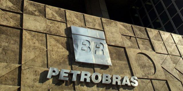 Прибыль Petrobras