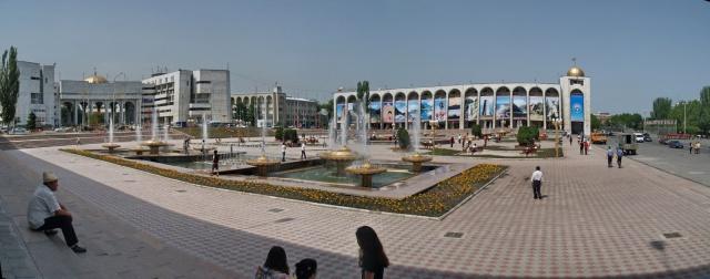 Киргизия расширяет ЕАЭС