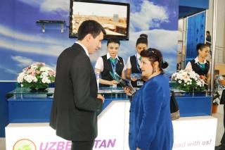 Узбекские авиакомпании