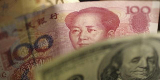 Валютная война